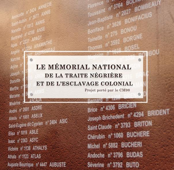 Mémorial national de la traite négrière et de l'esclavage colonial